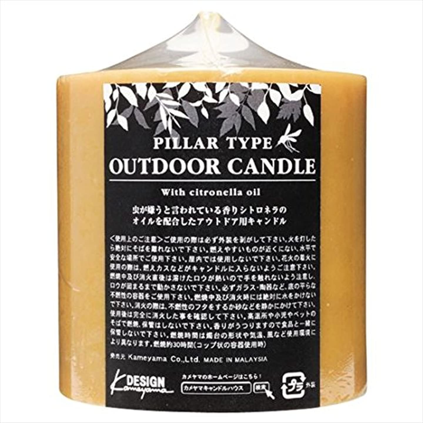 仮装狼拳カメヤマキャンドル( kameyama candle ) アウトドアキャンドルシトロネラ 714Z