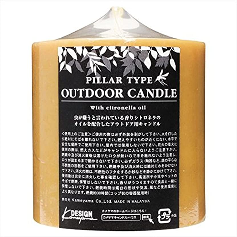 憂鬱な化学薬品アンドリューハリディカメヤマキャンドル( kameyama candle ) アウトドアキャンドルシトロネラ 714Z