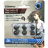 COMPLY (コンプライ)イヤホンチップ耳垢ガード付Tsx-400シリーズ 3ペア (Small(Sサイズ))