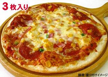 トロナ 業務用 ミックスピッツァ ローマ風(8インチ) 1袋(3枚入) 冷凍食品