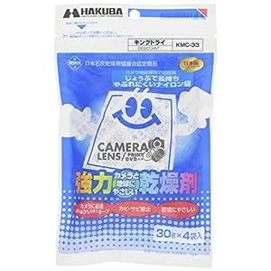 KMC-33 強力乾燥剤キングドライの関連商品1