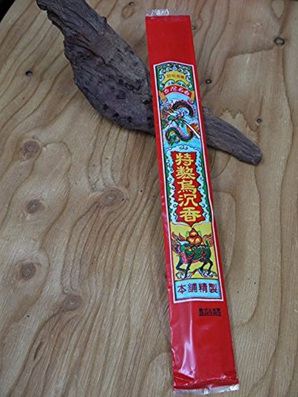 地図代わりの目立つ特製鳥沈香 台湾のお香「特製鳥沈香」お寺などに供えるポピュラーなお香