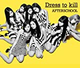 Dress to kill 画像