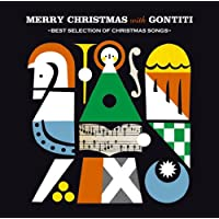 Merry Christmas with GONTITI~best selection of christmas son…