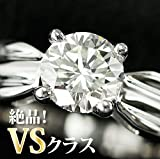 【 一点物】ダイヤモンド 1.030ct K VS2 プラチナ リング 鑑定付 指輪 結婚記念日 PT900 ホワイト ブライダル