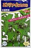 サカタのタネ 中国野菜 エンサイ(空芯菜) 13ml 726585
