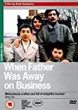When Father Was Away On Business / パパは、出張中!北米版DVD (1985) [Import] [DVD]