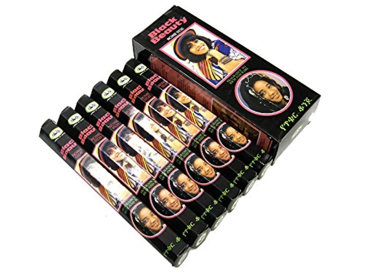 もつれ供給繊毛CYCLE(サイクル) ブラックビューティー香 スティック BLACK BEAUTY 6箱セット