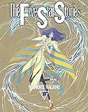 ファイブスター物語 コミック 1-15巻セット