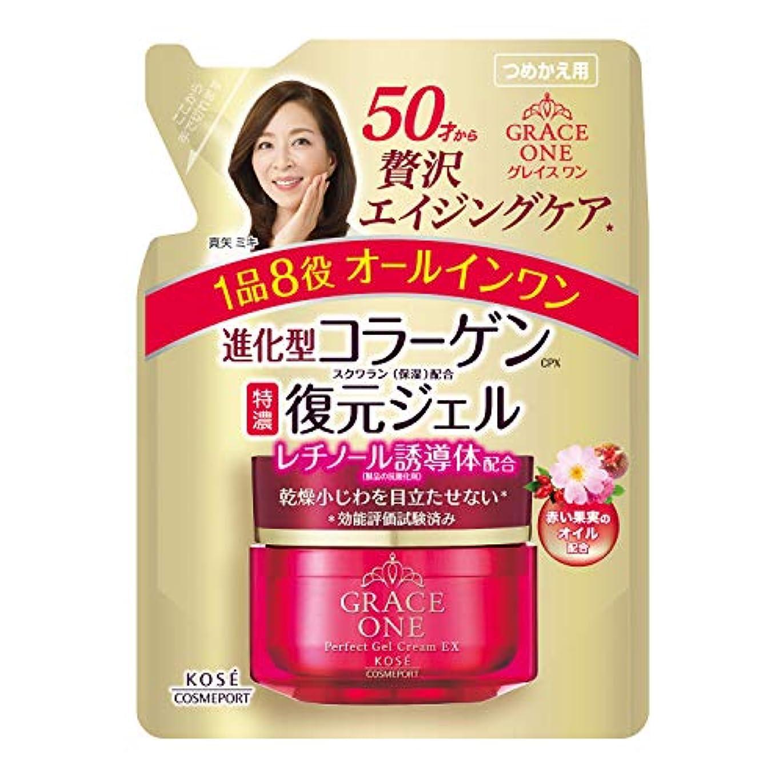 紫のメンタリティ厳密にKOSE コーセー グレイスワン 濃潤リペアジェル EX つめかえ 90g