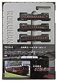 Zゲージ T014-4 もおか鐵道 50系客車 (赤帯) 3両セット