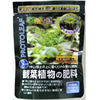 プロトリーフ 観葉植物の追肥 100g