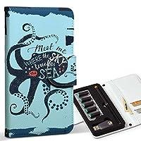 スマコレ ploom TECH プルームテック 専用 レザーケース 手帳型 タバコ ケース カバー 合皮 ケース カバー 収納 プルームケース デザイン 革 海 タコ 英語 014473