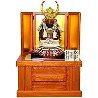 【五月人形】【収納飾り】正絹絲縅 武田信玄公 奉納鎧飾り