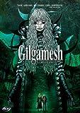 Gilgameshの画像