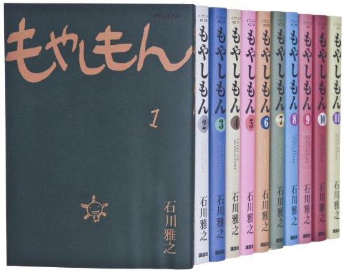 もやしもん コミック 1-11巻 セット (イブニングKC)