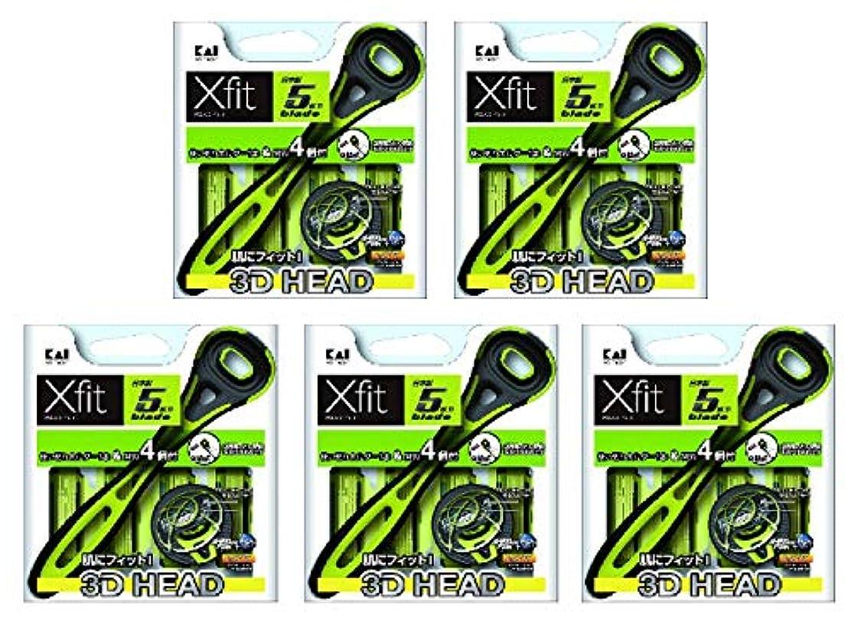 カジュアル帳面販売員Xfit(クロスフィット)5枚刃 クリアパッケージ 使い切りホルダー+替刃4個【×5セット】
