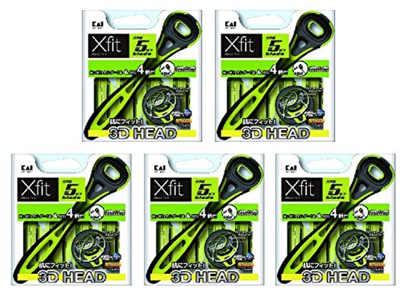 洗う監査ヨーロッパXfit(クロスフィット)5枚刃 クリアパッケージ 使い切りホルダー+替刃4個【×5セット】