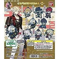 刀剣乱舞 ONLINE カプセルラバーマスコット 其の八 全8種セット フルコンプ