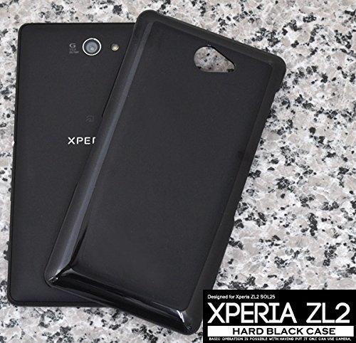 PLATA Xperia ZL2 SOL25 ケース カバー ハードケース 【 ブラック 黒 black 】