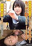 青春時代宣言!!ミニマム!!!身長140㎝!おっぱいDカップ!!!純粋無垢な絶対美少女 花ちゃん AV [DVD]