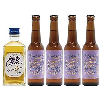 【ファバラのヘルシーウィンターギフト】一緒に飲みたい! カップルドリンクセット(流岩 sasuGa、FABALA Beer)