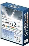 OLYMPUS 工事写真管理ソフト 蔵衛門御用達12 Professional 1ライセンス版 SWW-4701