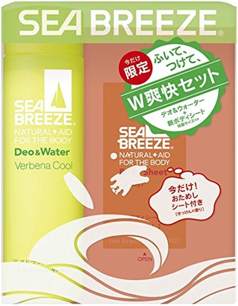 シーブリーズ デオ&ウォーター ヴァーべナクールの香り 160ml  特製ボディシート せっけんの香り付(医薬部外品)