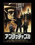 アンタッチャブル30周年記念ブルーレイTV吹替初収録特別版(初回...[Blu-ray/ブルーレイ]