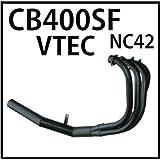 MADMAX(マッドマックス) HONDA CB400SF V-TEC REVO(NC42) 用ショート管/マフラー ブラック(バイクパーツ) 08-0115-B