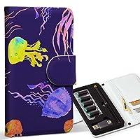 スマコレ ploom TECH プルームテック 専用 レザーケース 手帳型 タバコ ケース カバー 合皮 ケース カバー 収納 プルームケース デザイン 革 海 くらげ 紫 010926