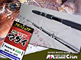 手持ち・誘い コマセ真鯛ロッド ムーチング パワー/軟調子