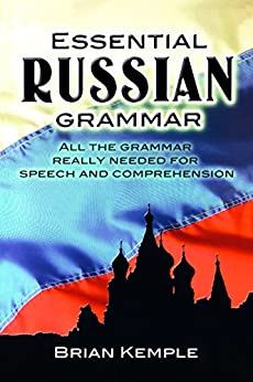 Essential Russian Grammar (Dover Language Guides Essential Grammar) by [Kemple, Brian]