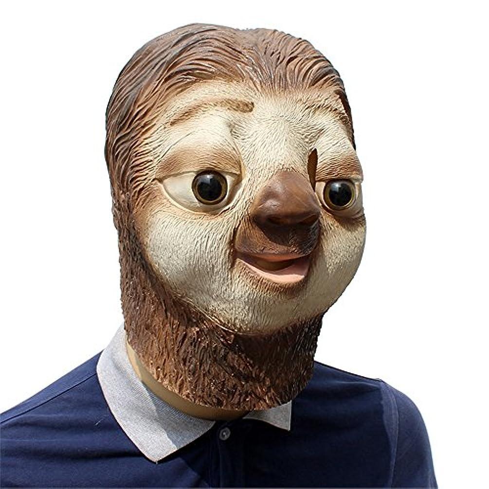 櫛傀儡静脈ラテックス動物怠惰な顔セットcosハロウィーン面白い動物ラテックスウィッグパーティー