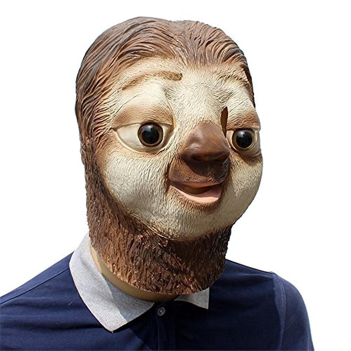 トリプルゴージャスマットレスラテックス動物怠惰な顔セットcosハロウィーン面白い動物ラテックスウィッグパーティー