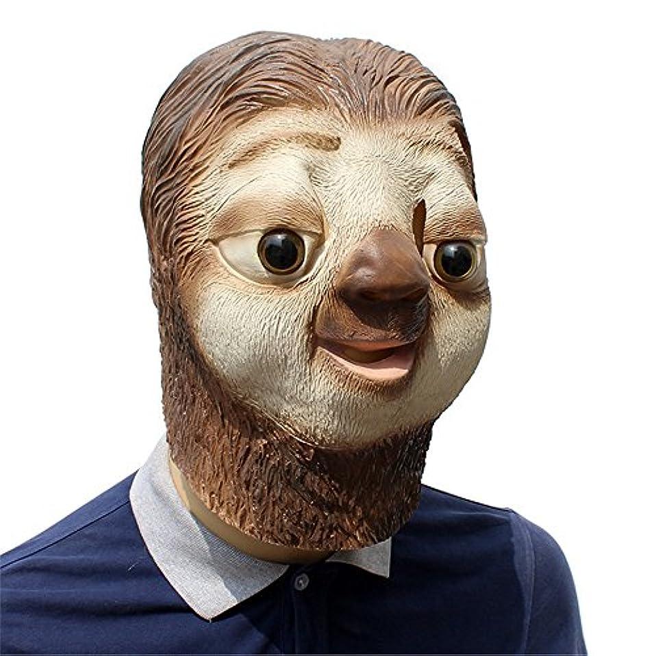 マッシュひらめきルネッサンスラテックス動物怠惰な顔セットcosハロウィーン面白い動物ラテックスウィッグパーティー