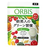 オルビス(ORBIS) 朝美人のグリーン習慣 徳用 約25日分 大袋入り 205g (グリーンスムージー) 4637