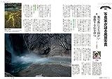 アサヒカメラ 2017年 08 月号 [雑誌] 画像