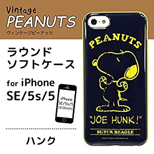 グルマンディーズ スマホケース ブラック iPhone SE/5s/5対応