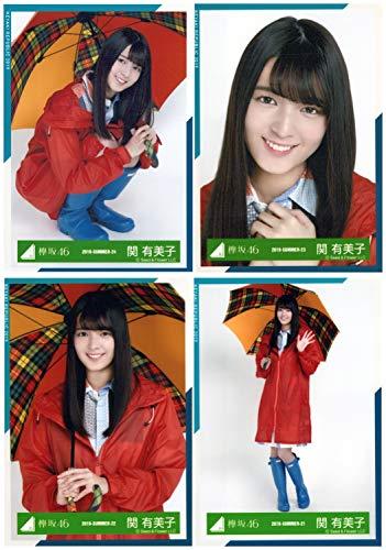 欅坂46 雨の日コーディネート衣装 ランダム生写真 4種コンプ 関有美子