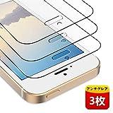 Best iphone 5強化ガラス - iPhoneSE アイフォンSE 強化ガラス フィルム ガラスフィルム - アンチグレア iPhone Review