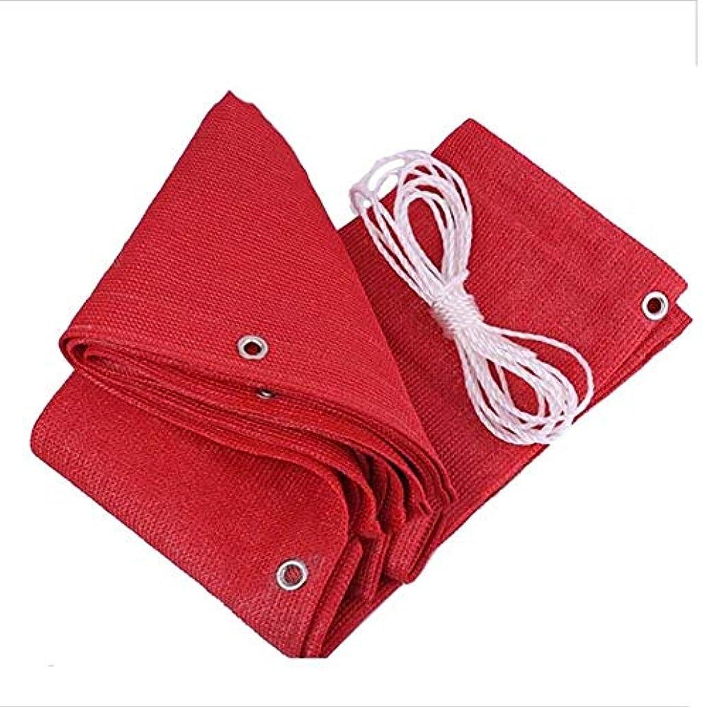 ボーダー米ドル調べる日よけ布ネット、日よけネット、夏の日よけカバー、グロメット付き日よけ帆 - 花植物温室納屋または犬小屋車の屋根カバー、赤 ZHAOFENGMING (Color : Red, Size : 4x4M)