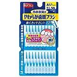 小林製薬のやわらか歯間ブラシ 太いタイプ M-Lサイズ 20本 ゴムタイプ