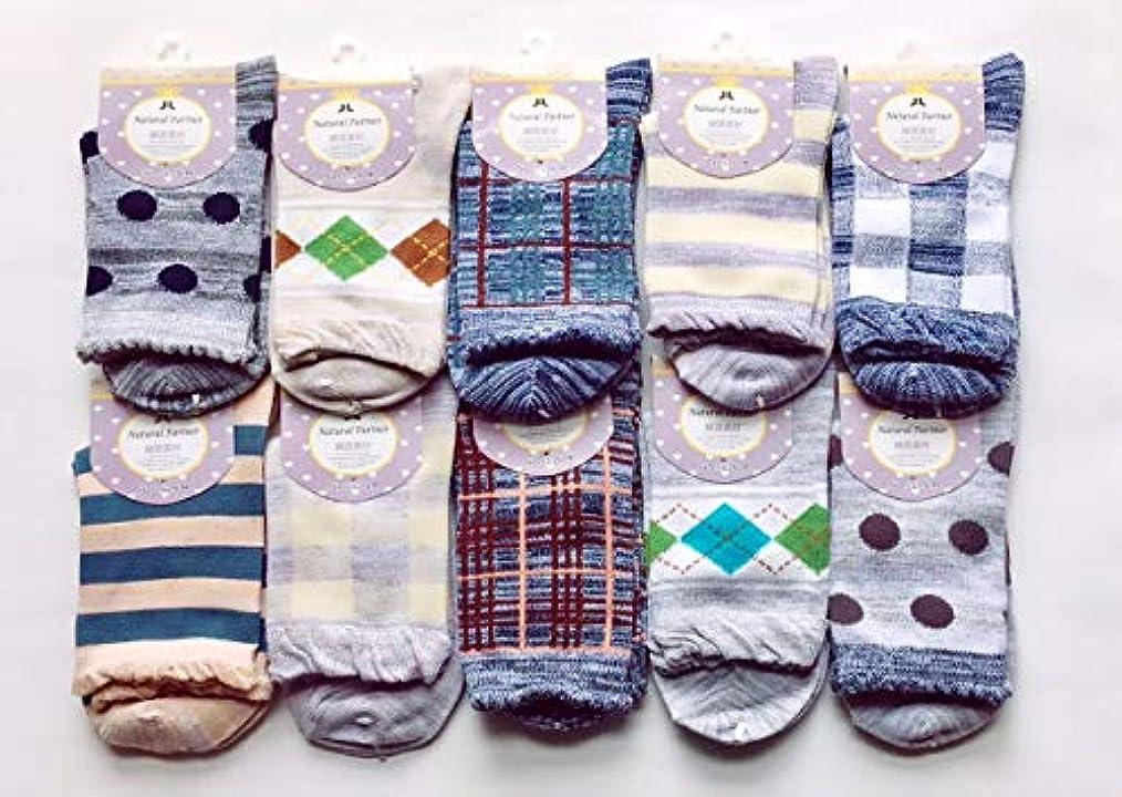 カカドゥ束毎週ソックス レディース 綿混 ナチュラル柄 おしゃれな靴下 23-25cm お買得10足セット