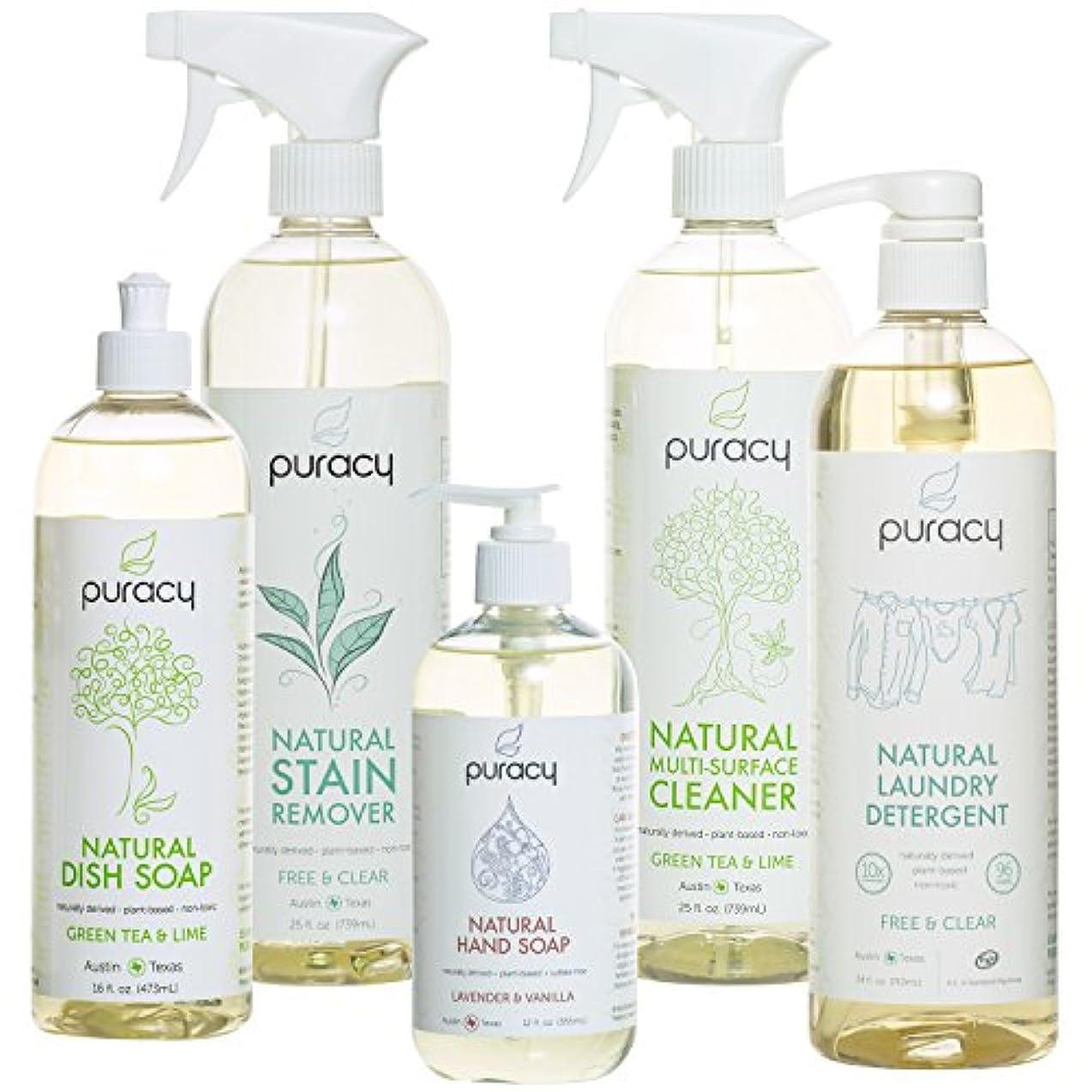 残りも脚本Puracy Natural Home Cleaning Essentials Set - Hand Soap, Dish Soap, Laundry Detergent, Multi-Surface Cleaner,...