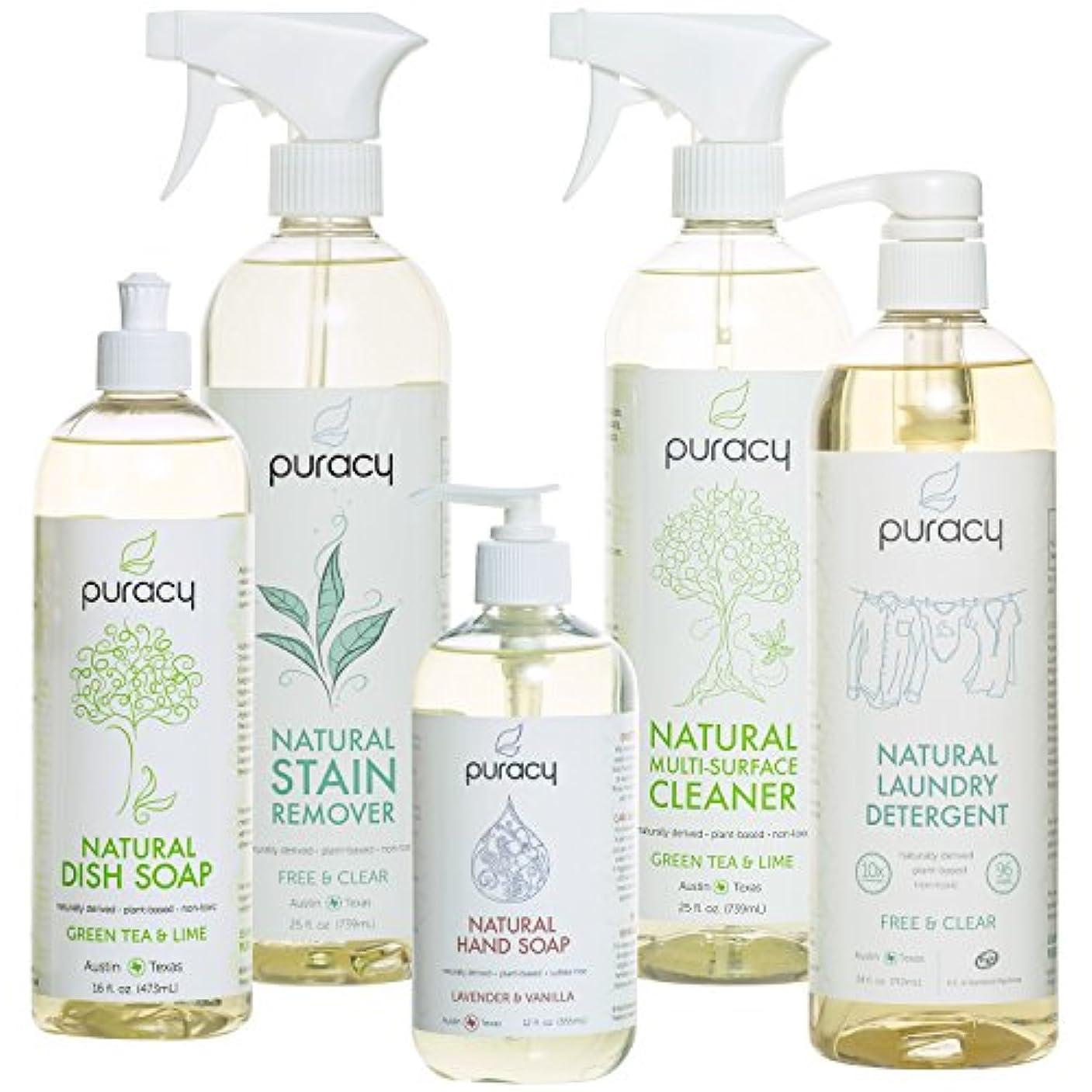 回答支配的ワークショップPuracy Natural Home Cleaning Essentials Set - Hand Soap, Dish Soap, Laundry Detergent, Multi-Surface Cleaner,...