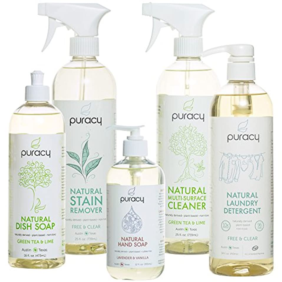 冗談で和解する一般的にPuracy Natural Home Cleaning Essentials Set - Hand Soap, Dish Soap, Laundry Detergent, Multi-Surface Cleaner,...