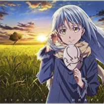 TVアニメ『転生したらスライムだった件』エンディング主題歌第2弾「リトルソルジャー」 (アニメ盤) (特典なし)