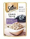 シーバ (Sheba) キャットフード リッチ ごちそうフレーク 贅沢お魚ミックス 蟹かま・白身魚入り 35g×12個 (まとめ買い)