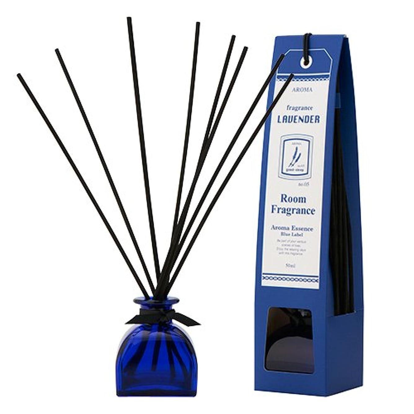 より平らな後方に少数ブルーラベル ルームフレグランス ラベンダー 50ml(芳香剤 リードディフューザー 心落ち着ける清々しい香り)